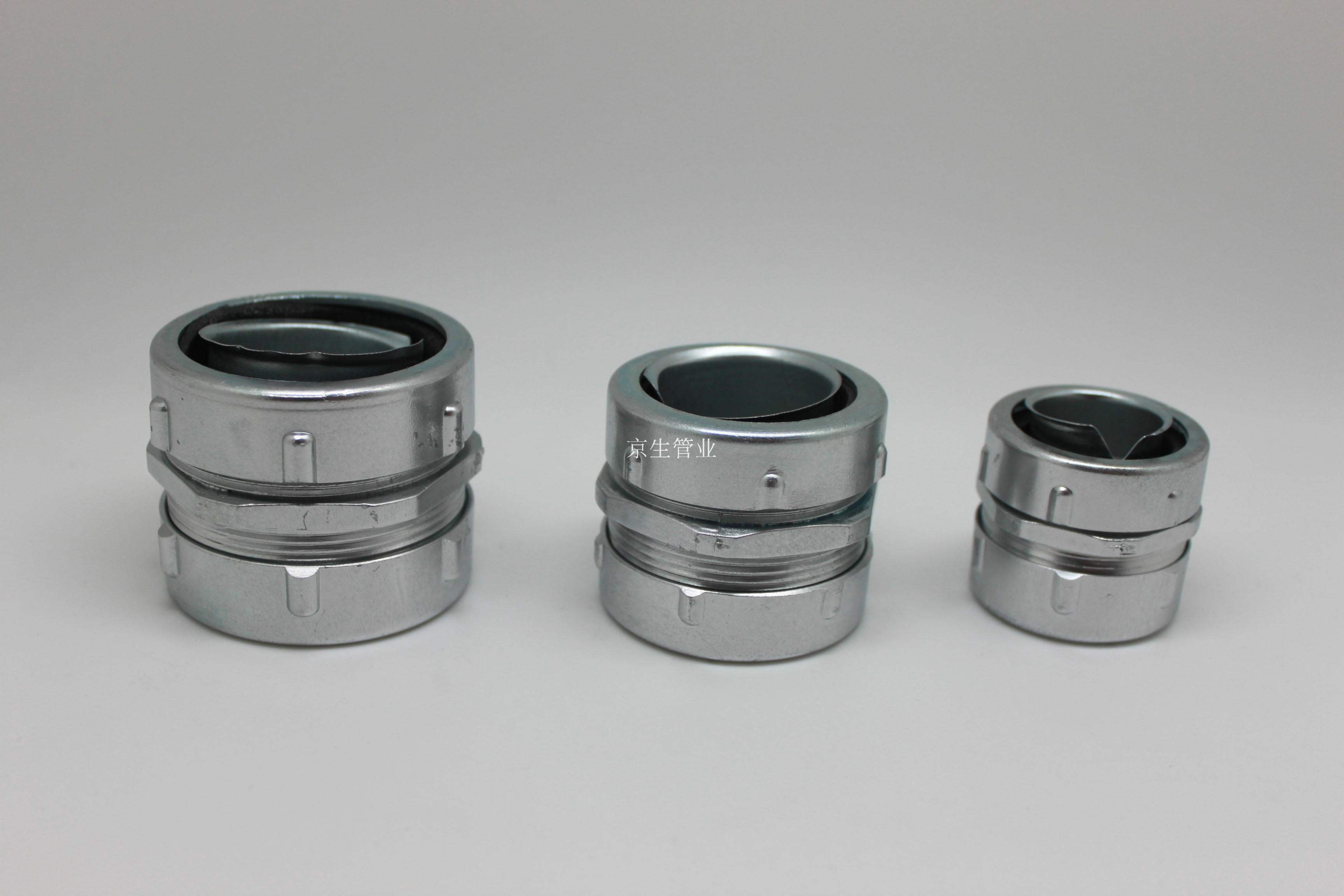 JSF-DGJ自固式管接頭 卡簧式管接頭 自固接頭